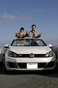 GTIカブリオで参加してくれた太田さんと奥様の悦子さん。 ん~いい笑顔です。(^^)